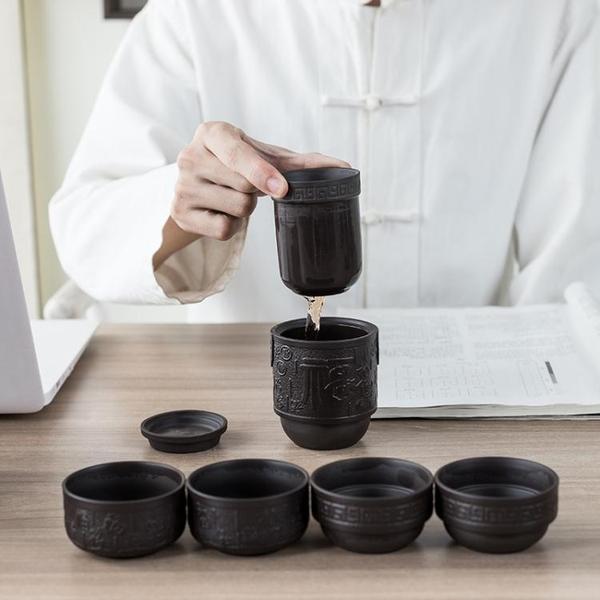 臻品紫砂一壺四杯便攜茶具旅行包茶具組套裝戶外車載旅游快客杯LXY4409【優品良鋪】
