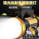 手電筒強光可充電超亮多功能手提氙氣1000打獵特種兵戶外探照燈w