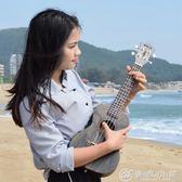 尤克里里成人初學者23寸木質男女學生尤里克克烏克麗麗21寸小吉他優家小鋪
