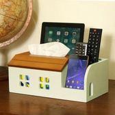 《C&B》鄉村趣古木調面紙遙控器收納盒