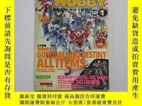 二手書博民逛書店電擊罕見HOBBY 2004年 第12期(中文版)Y24992