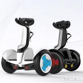 自雙輪智能平衡車 成年成人10寸帶扶桿兩輪電動兒童電動平衡車代步 BT9242【彩虹之家】