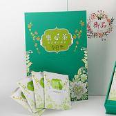 樂心茶-香芭樂心葉茶