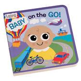 Lamaze 拉梅茲嬰幼兒玩具~寶寶外出一天(紙板書)