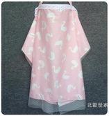 孕婦裝哺乳巾寶寶外出推車防蟲哺乳衣遮擋防走光棉夏秋產后喂奶巾