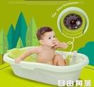 大碼加厚號新生兒洗澡盆嬰兒浴盆幼兒寶寶可坐躺沐浴兒童小孩洗浴CY 自由角落