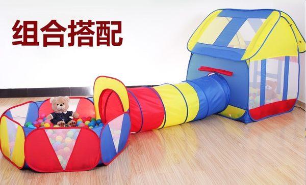 *粉粉寶貝玩具*2016最新款~3合一澳樂歡樂房屋遊戲球屋+隧道+球池組~