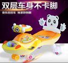 寶寶滑行玩具童車FA03767『時尚玩家』