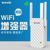 無線路由器WiFi增強放大 網絡信號中繼加強