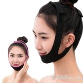 線雕術提升面罩法令紋瘦臉神器男女咬肌V臉提拉繃帶 【雙十二免運】