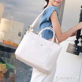 大包包女新款潮韓版托特包學生手提包女包夏天百搭單肩斜背包 時尚芭莎