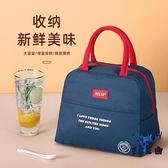 手提便當包飯包鋁箔保溫袋簡約飯袋時尚外出飯盒袋子【古怪舍】