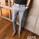 夏季垂感西褲男修身薄款西服褲子小腳九分韓版男士休閒商務西裝褲【小艾新品】