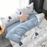 床組 水洗棉純棉床上用品四件套全棉1.5/1.8床包雙人被套單人三件套 韓語空間