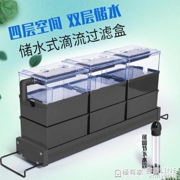 滴流盒魚缸過濾器水族箱上置雨淋過濾槽設備外置上部凈水過濾盒 秋季新品