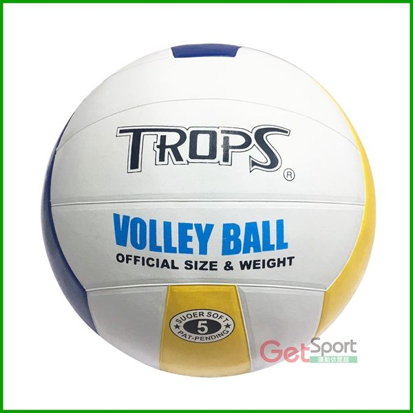 TROPS彩色排球(特波士/5號球/五號球/皮球/超纖皮排球/成功牌)