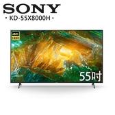 SONY KD-55X8000H 索尼55吋4K HDR智慧聯網液晶電視 公司貨保固2年 另有KD-55X8500H