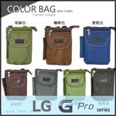 ●Sport 通用型貼身腰包/豎套/收納包/手機袋/LG Optimus G Pro E988/G PRO Lite D686/G PRO 2 D838