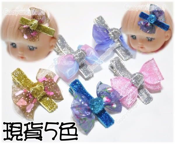 Guoyangnini手工髮飾 氣質雪紡/寶寶髮夾/親子.公主 兒童髮飾/瀏海夾/雙刀夾【H7797】