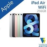 Apple iPad Air (2020) 256G WIFI版 平板【葳訊數位生活館】