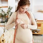 哺乳月子服 孕婦睡衣懷孕期秋冬哺乳家居服春秋喂奶衣長袖秋裝 7376