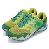 Merrell 戶外鞋 Agility Peak Flex 2 GTX 綠 藍 Gore-Tex 防水 越野 登山 休閒鞋 運動鞋 女鞋【PUMP306】 ML98252