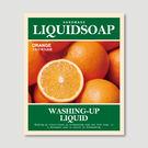 【香草工房】液體皂貼~簡約大圖風-天然柑...