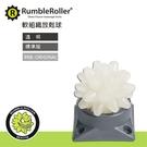 Rumble Roller 惡魔球 按摩球 標準版硬度 代理商貨 正品 送MIT厚底襪【樂買網】