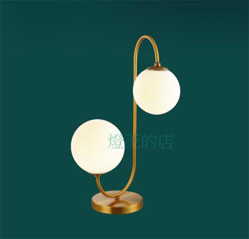【燈王的店】後現代燈飾 桌燈2燈 ☆312323