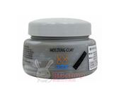 義大利VIFA Molding Clay X元素 酷炫凝土 130ml【BG Shop】~ 隨心所欲 無限創意 ~