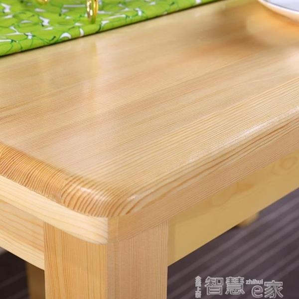 餐桌椅組現代簡約小戶型餐桌椅子組合長方形全實木桌吃飯桌子鬆木家用LX 【99免運】