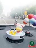 車內擴香石裝飾品車載香水香薰汽車香水香氛擺件【福喜行】