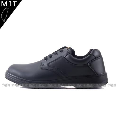 男款超彈力氣墊止滑鞋 綁帶廚房工作鞋 台灣製造 59鞋廊