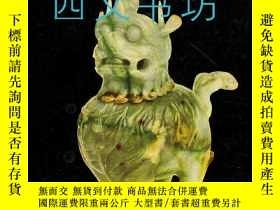 二手書博民逛書店【罕見】Chinese Jade Throughout the
