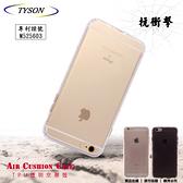 ◆TPU 透明空壓殼 Apple 蘋果 iPhone X / XS 5.8吋 保護殼 高透 氣墊保護殼 透明套 手機殼 防摔殼 背蓋