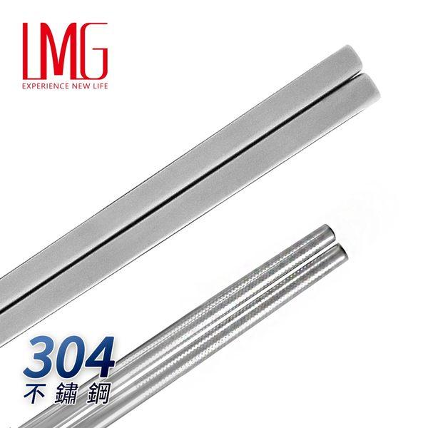 LMG▶304日式方角不鏽鋼筷-23.5cm(四包二十雙)