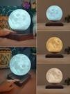 磁懸浮月球臺燈床頭小夜燈