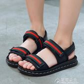 男童涼鞋新款韓版夏季男孩涼鞋兒童真皮沙灘鞋小中大童鞋子花間公主