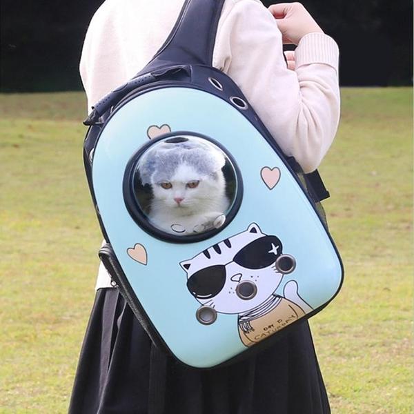 貓包太空艙外出便攜大容量透明貓背包後背寵物外出包夏天貓咪書包 嬡孕哺