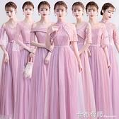 伴娘服長款夏季創意ins伴娘團平時可穿簡約大碼仙氣質禮服女