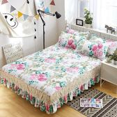 席夢思床罩單件床裙床套公主床蓋床單床笠1.8/1.5/2.0m米【店慶優惠限時八折】
