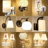 led壁燈床頭燈臥室簡約現代創意歐式美式客廳燈過道樓梯陽臺燈具