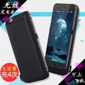 行動電源-蘋果iphone 6 7 8背夾電池充電寶器 6s plus備用無線式電源外殼