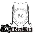 【EC數位】攝影棚持續燈組 雙燈座套裝組 50X70公分 柔光箱 無影罩 2米燈架 補光燈組 PHT04