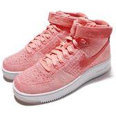 【六折特賣】Nike 休閒鞋 Wmns AF1 Flyknit Air Force 1 粉紅 白 中筒 運動鞋 雪花 女鞋【PUMP306】 818018-802