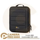 ◎相機專家◎ Lowepro 羅普 Hardside 硬派 CS80 隨身 相機包 收納包 保護殼 (L230) 公司貨