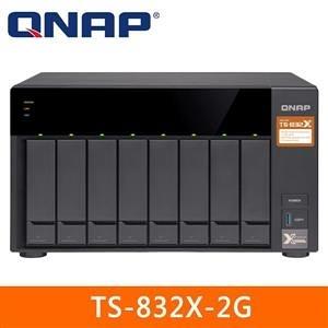 【綠蔭-免運】QNAP TS-832X-2G 網路儲存伺服器