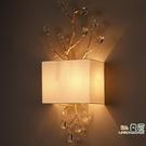 壁燈 美式簡約復古做舊水晶瑪瑙樹枝壁燈臥室公主房壁燈白色燈罩壁燈-凡屋