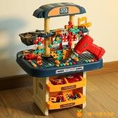 兒童工具箱玩具套裝過家家電鉆寶寶維修理臺擰螺絲益智多功能男孩【小橘子】