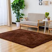店慶優惠三天-簡約現代客廳茶幾地毯臥室滿鋪家用房間床邊毯歐地毯定制